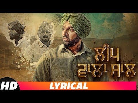 Leap Wala Saal | Lyrical Video | Jazzy B | Veet Baljit | Latest Punjabi Song 2018 | Speed Records