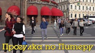 Прогулка по Санкт-Петербургу.4К