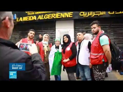 الهلال الأحمر الجزائري يرسم أجمل صور التضامن خلال الحراك الشعبي  - نشر قبل 2 ساعة