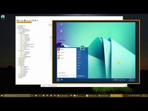 윈빌더(Win10PE SE) PE 시작메뉴에 폴더없이 프로그램 ...