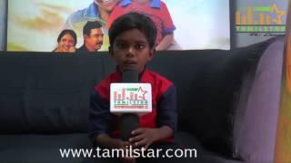 Nishath At Kolanji Movie Team Interview