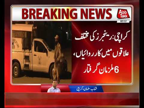 Karachi: Rangers Arrest Six Suspects in Raids