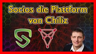 Socios - Die Plattform von Chiliz (Rundgang) Deutsch