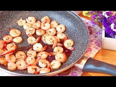 Как жарить креветки на сковороде в соевом соусе и сливочном масле с чесноком ❤ Супер рецепт!