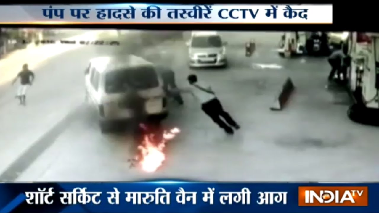 CCTV Footage: Van Catches Fire at Petrol Pump in Udaipur