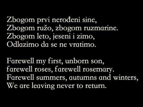 Hymn of the Kosovo Heroes