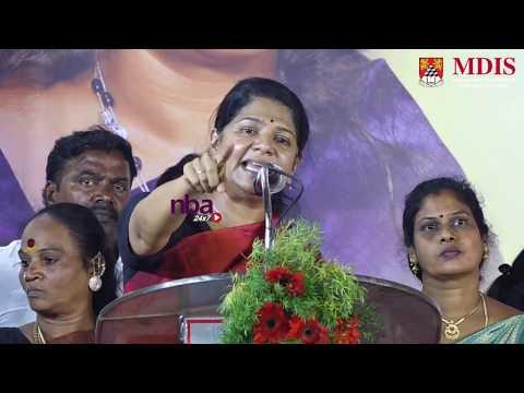 தளபதியை அரியணை ஏற்றுவோம்,,! கனிமொழி முழக்கம்  Kanimozhi On Hindi,BJP,MK Stalin |nba 24x7
