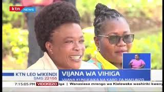 Vijana wa Vihiga wahimizwa kujiunga kwa mafunzo