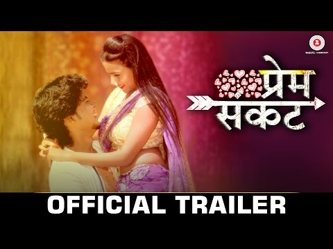 Prem Sankat Official Trailer | Raj, Rahul, Ankita, Damini, Pooja, Rajendra &  Monalisa
