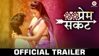 Download Hindi Video Songs - Prem Sankat Official Trailer | Raj, Rahul, Ankita, Damini, Pooja, Rajendra &  Monalisa