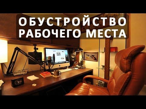 Глазные капли при работе на компьютере - Официальный сайт