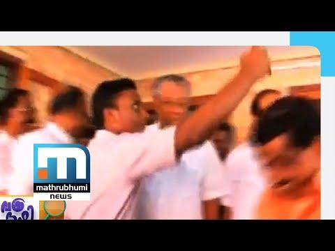 Selfie Politics And Pinarayi| Vakradrishti Episode 502| Mathrubhumi News