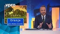 Alle inwoners van Oranje en de rekentoets - Zondag met Lubach (S03)