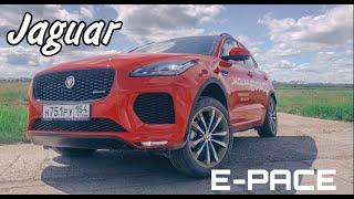 Jaguar E-Pace.  Тест-драйв.