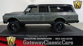 1972 Chevrolet Suburban Gateway Classic Cars #601 Houston Showroom