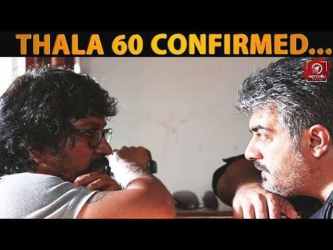 Thala 60 Confirmed I Historical Film I Thala Ajith I Vishnu Varadhan I #AKSpecial