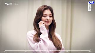 10 cm - phonecert (cover by Lee Nagyung(fromis 9))  myanmar sub HD