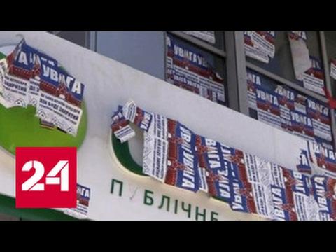 курс валют в омске на сегодня сбербанк - YouTube
