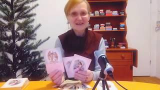 видео Гадание на Новый год 2018: на любовь, деньги, желание
