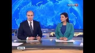 Гепатит С побежден !!! Новости науки на канале Россия