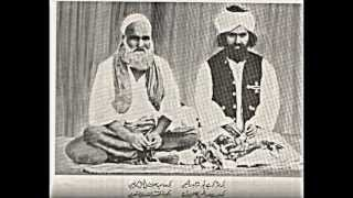Copy of Exclusive Naat with Rare pics of Pir Mehr Ali Shah