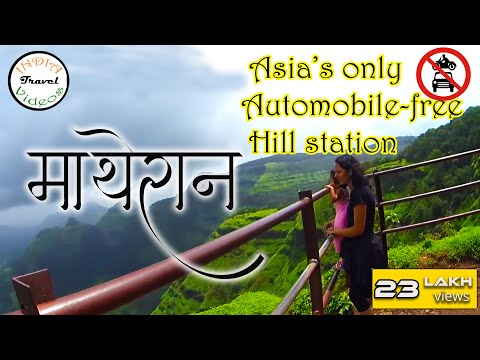 Trip to Matheran Hill Station