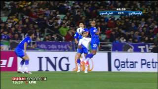 Ulsan Hyundai vs Al Ahli - AFC Champions League Final 2012
