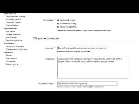 Японские коврики: схемы, описание работ, мастер класс, видео