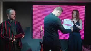 Вручение премии WEDDING AWARDS 2017