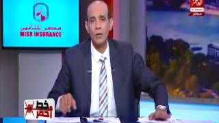 فيديو.. محمد موسى يسلط الضوء على قرية  60% من أهلها مصابون بالبلهارسيا