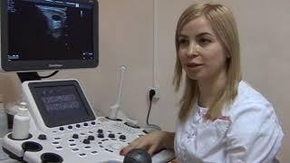 В первой поликлинике Славянска появилось новое диагностическое оборудование