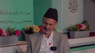 An Interview with Respected Muhammad Ahmad Rashid - Murabi e Silsila, Ahmadiyya Muslim Jamaat.
