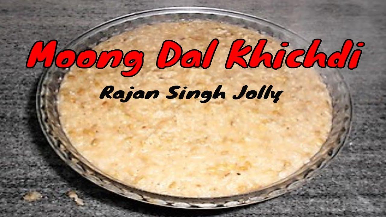 Green Moong Dal Khichdi | How To Make Khichdi In Pressure ...