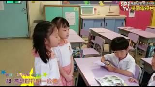Publication Date: 2019-05-22 | Video Title: 2019-05-20 1B 中文科 校園電視台 公德