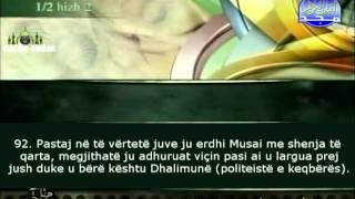 Kur'an Xhuzi i 1