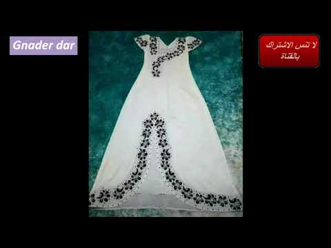 قنادر جزائرية تقليدية للأعراس روعة Gnader Dar 2019