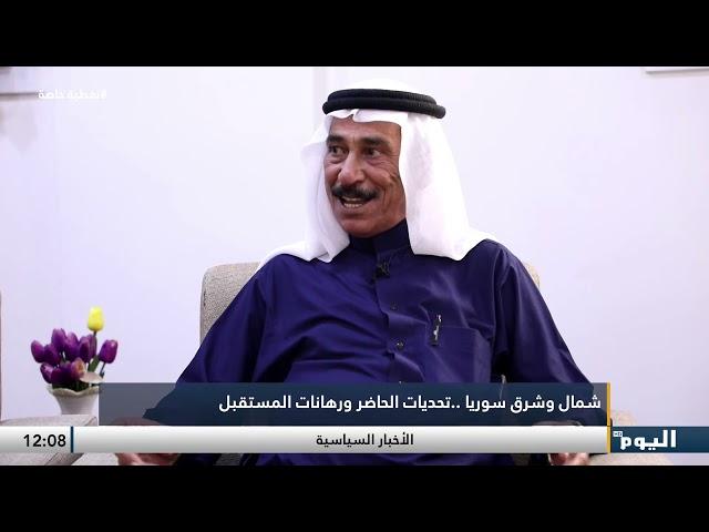 شمال وشرق  سوريا..تحديات الحاضر ورهانات المستقبل