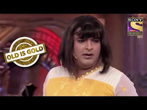 Kapil&39;s Special Beauty Treatment  Old Is Gold  Comedy Circus Ke Ajoobe