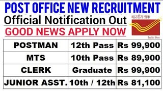 Post Office Recruitment 2019|How to apply online|Post Office Vacancy 2019|Govt jobs in Aug 2019
