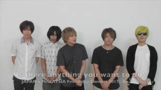 An Cafe Msg for Malaysia (JAPAN x MALAYSIA Friendship Concert 2017)