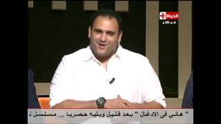 أكرم حسني يستحضر شخصية «أبو حفيظة» مع عمرو الليثي لإنهاء الحلقة.. فيديو