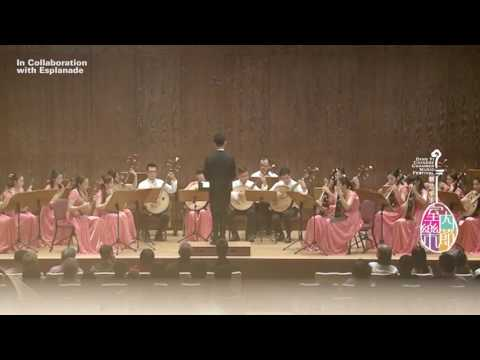 Ding Yi Chinese Chamber Music Festival 2017