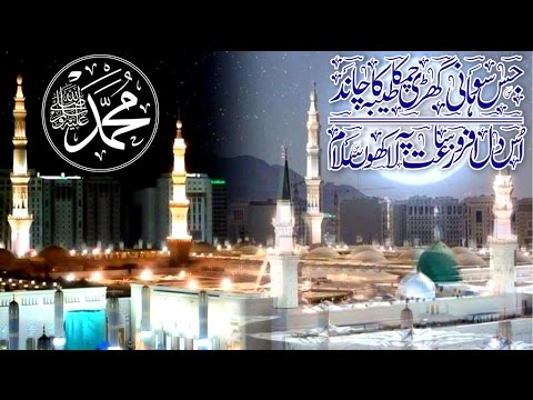 New Beautiful Naat Sharif ll Habibullah Faizi ll आयेगा अब नब़ी ना कोई मुस्तफ़ा के बाद