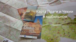 видео Метро Вены: карта и схема на русском, как пользоваться