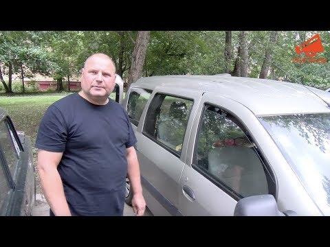 Майор МВД РФ в Москве живет в машине с семьей