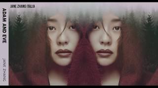 Jane Zhang 张靓颖 new English song《Adam and Eve》