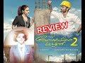 VIP 2 Movie Review | VELLAI ILLA PATTATHARI 2 Review
