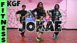 Jokae Song | KGF Kannada | Yash | Tamannaah | Prashanth Neel | Kgf Songs | Madhu Gooli