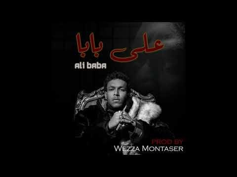 Wegz - Ali Baba | ويجز - علي بابا Prod. Wezza Montaser