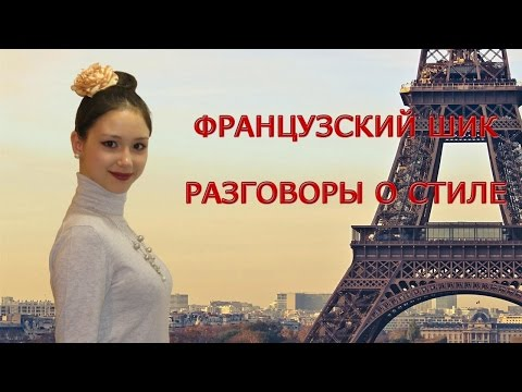 бесконечное течение: косметика inglot в казахстане